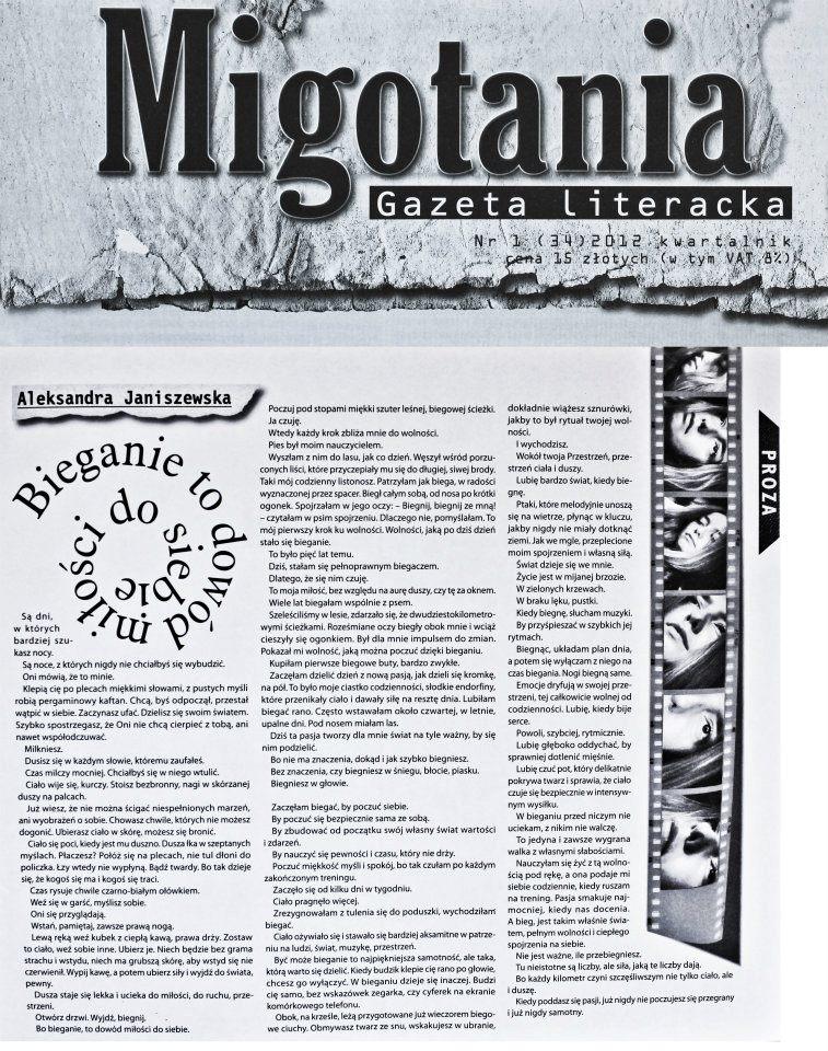 migitania