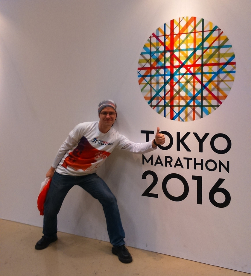 Tokio Marathon 2016