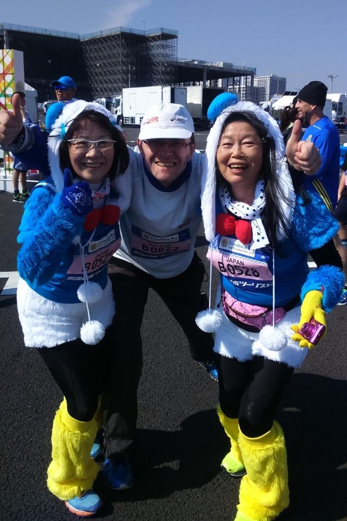 Tokio Friendship Run 2016